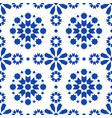 geometric seamless pattern azulejos tiles vector image vector image