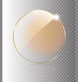 glass trophy award award on gray vector image vector image