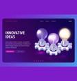 innovative idea development isometric landing vector image vector image