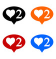 new two like icons set vector image vector image