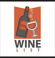 wine list logo design isolated bottle with glass vector image vector image