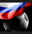 world championship football 2018 background soccer vector image vector image