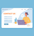 contact us landing page website customer service vector image vector image