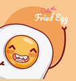 cute fried egg kawaii cartoon vector image vector image