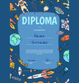 diploma or certificate for children with vector image vector image