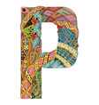 letter p zentangle decorative object vector image