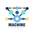 modern logo of machine learning computer training vector image