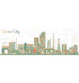 quezon city philippines skyline with color vector image vector image