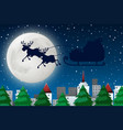 a silhouette santa on the sky vector image vector image