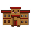 hospital building symbol kawaii cartoon vector image vector image
