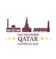Independence Day Qatar vector image vector image