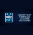 neon sign free wifi zone in rectangle frame vector image vector image