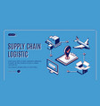 supply chain logistic isometric web landing banner vector image