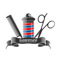 barbershop and hairdresser vector image vector image