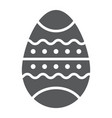 easter egg glyph icon decor and easter painted vector image