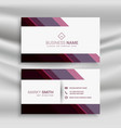 abstract business visiting card design with vector image vector image