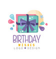 birthday wishes logo colorful creative template vector image vector image