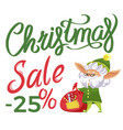 business promotion christmas sale with elf vector image vector image