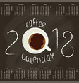 calendar 2018 with coffee vector image