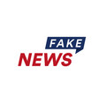fake sport news heading text breaking news place vector image vector image