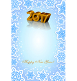 Happy New Year vertical blue background vector image vector image