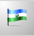 kabardino balkaria waving shiny flag design vector image