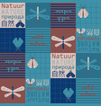 natural typographic pattern vector image