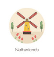 traditional rural windmill symbol netherlands vector image vector image