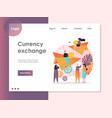 currency exchange website landing page vector image vector image