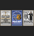law and justice institutions retro banners vector image vector image