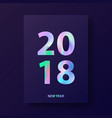 new year card 2018 vector image vector image