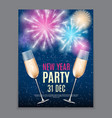 happy new year party 31 december poster vector image vector image