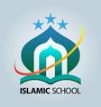 islamic school vector image vector image