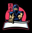 japanese ninja mascot hold katana sword vector image