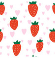 simple strawberry seamless pattern vector image