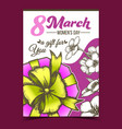 woman day 8 march gift box advertise banner vector image vector image