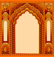 arch with oriental patterns vector image vector image