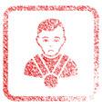 champion framed stamp vector image