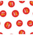 discount sticker icon seamless pattern background vector image vector image