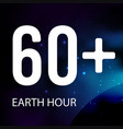 earth hour space stars on vector image