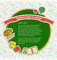 elementary school background vector image vector image