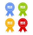 milk icons vector image vector image