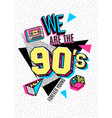 poster in 80s-90s memphis style vector image vector image