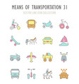 set retro icons means transportation vector image vector image