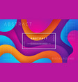 wavy colorful background with 3d style vector image vector image