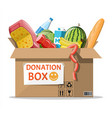 cardboard box full food vector image