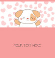 cute dog of cute dog vector image vector image