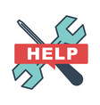 help center tools and instrument for fixing vector image vector image