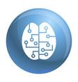 concept brain smart icon simple style vector image