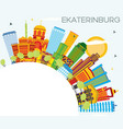 ekaterinburg skyline with color buildings blue vector image